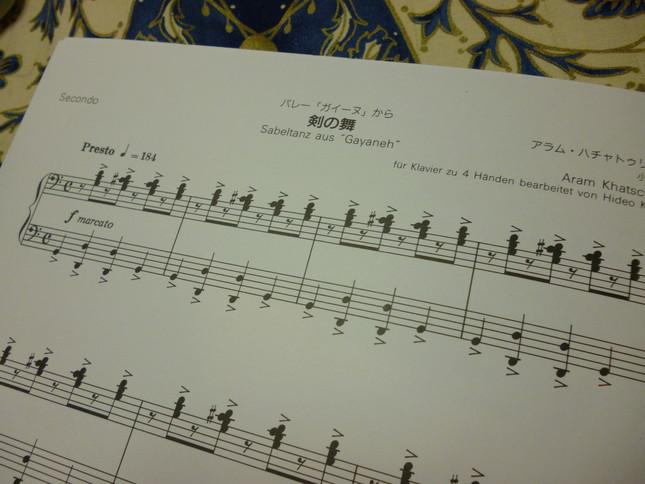 剣の舞、ピアノ連弾版楽譜冒頭。この曲の人気の源、派手なリズムから始まる