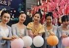 北京で広がる「漢服」ブーム 「映え」もバッチリ!若い女性に人気