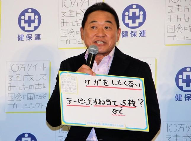 松木さんはテーピングだらけの選手が増えると予想