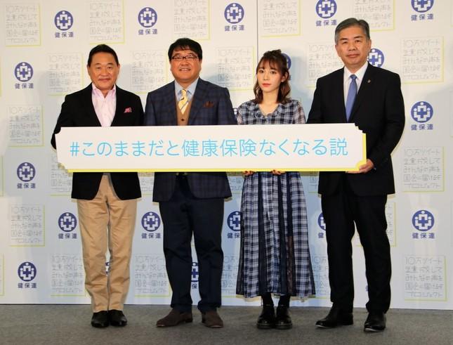 左から松木さん、竹山さん、古川さん、森岡理事
