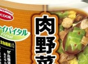 血糖値、血中中性脂肪の上昇をおだやかに 機能性表示食品カップスープ
