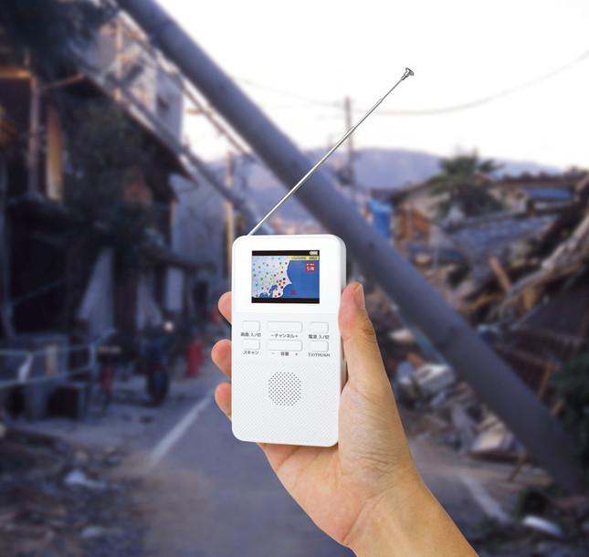 普段使いはもちろん、災害時などの情報収集にも役立つ