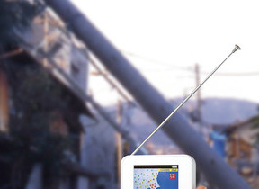 単4形乾電池で駆動 FM・AMラジオも聴けるワンセグテレビ