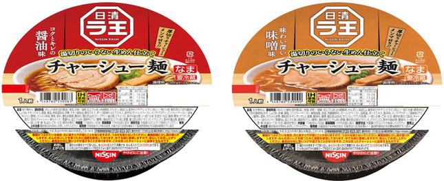 (左)醤油(右)味噌