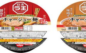 チルド鍋焼タイプの「日清ラ王」 湯切り不要の簡単調理