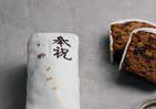 東京會舘「人生の節目を祝福するケーキ」 天皇陛下即位記念で限定発売