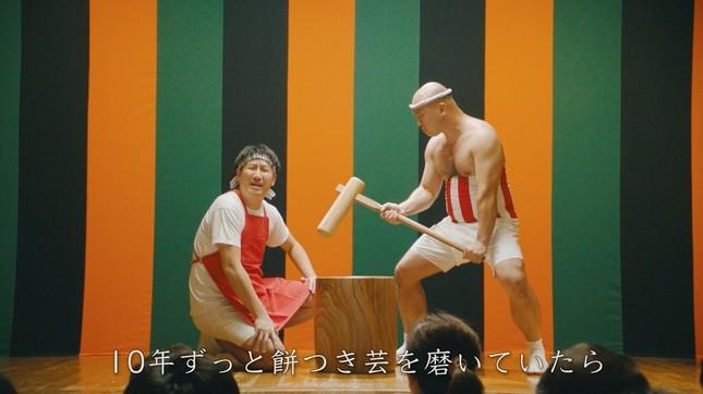 バイタルクリームパーフェクション「クールポコ。」編(1)