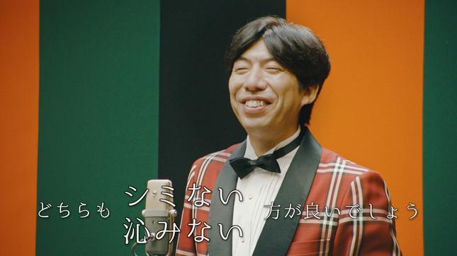 バイタルクリームパーフェクション「ねづっち」編(1)