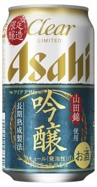山田錦が原料のクリアアサヒが登場