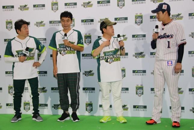 ヤクルトの山田哲人選手や、お笑いトリオ「ダチョウ倶楽部」が登場