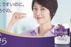 モデル荒木美由紀「約25年ぶり」再起用 P&Gの吸水ブランド「ウィスパー」CM