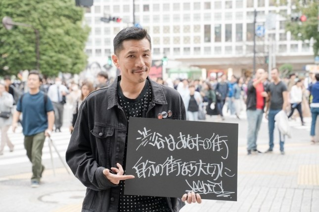 「渋谷はあなたの街 自分の街なら大切に」(Zeebraさん)