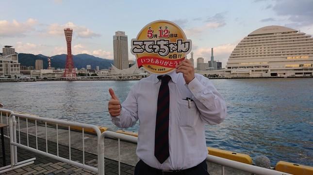 こてっちゃん(エスフーズ株式会社)公式ツイッター担当者