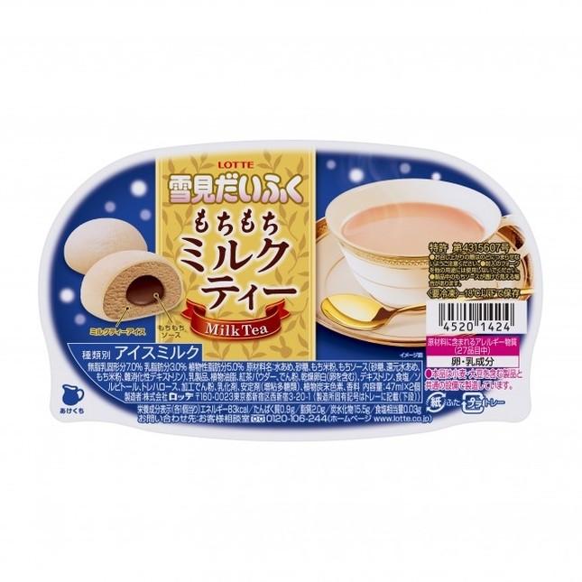 11月4日発売の「雪見だいふくもちもちミルクティー」