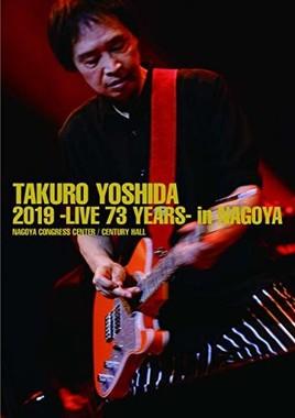 「TAKURO YOSHIDA 2019-LIVE 73 YEARS-in NAGOYA」(avex trax、アマゾンサイトより)
