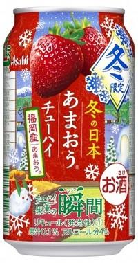 旬の国産果実を使用
