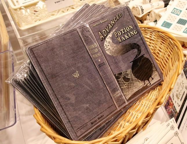魔法薬学の教科書をモチーフにしたパスポートケース