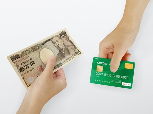 あなたは現金派?クレジットカード派?(画像はイメージです)