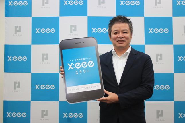 パーソルプロセス&テクノロジー代表取締役社長・横道浩一氏