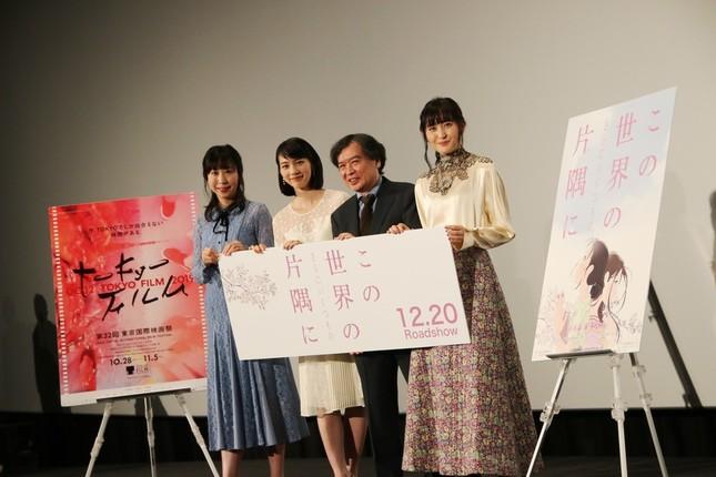 左からコトリンゴさん、のんさん、片渕須直監督、岩井七世さん