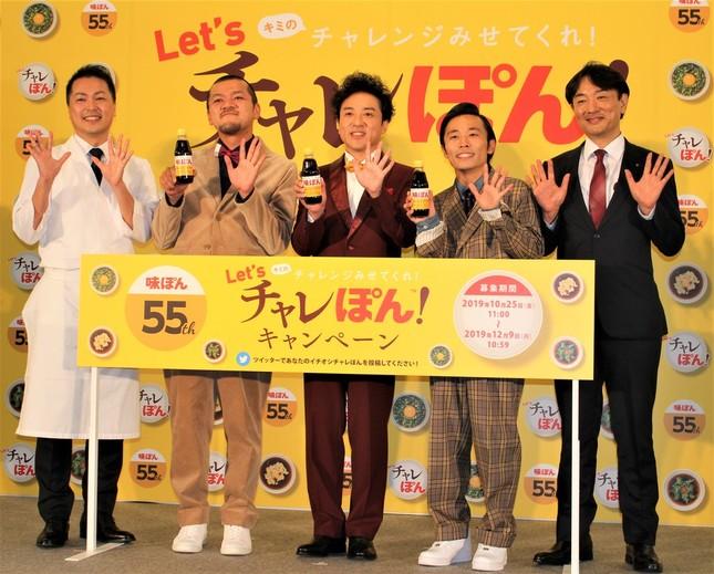 「Let'sチャレぽん!キャンペーン」登場したムロツヨシさん(中央)とカミナリの竹内まなぶさん(左から2人目)と石田たくみさん(右から2人目)。右はミツカンの岡田誠治副社長、左は同社味確認室の石井翔さん