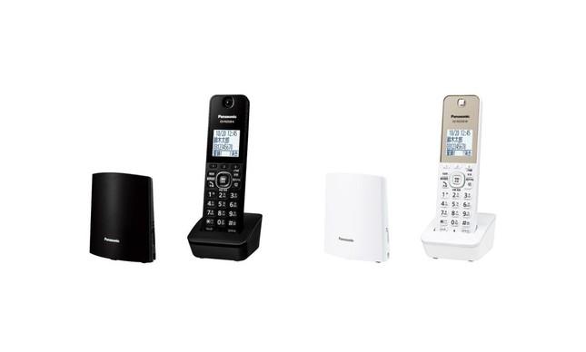 IP電話などにも最適、コンパクトサイズの親機