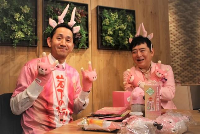 (左から)タニタ・谷田千里社長、岩下食品・岩下和了社長