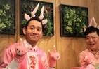 タニタ社長「ピンクファッション」がまぶしい 「岩下の新生姜」社長とコラボメニューをパクッ