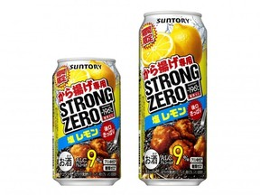 から揚げ専用のストロングゼロ レモン果汁で後味さっぱり