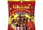 半世紀以上の人気「ガーナチョコレート」 ポップコーンにかけて「新しい味」に