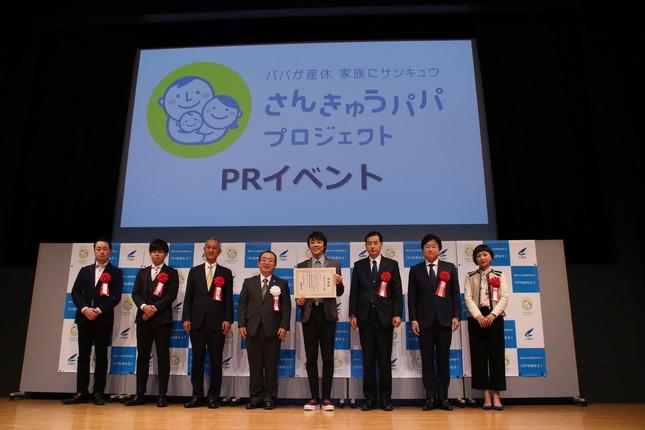 「さんきゅうパパ」プロジェクトの参加企業・民団代表者ら