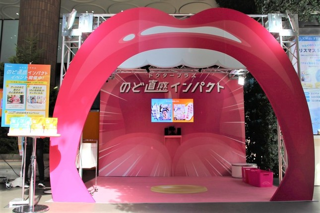 カンロ主催イベント「渋谷でのど直感インパクト!」オブジェ