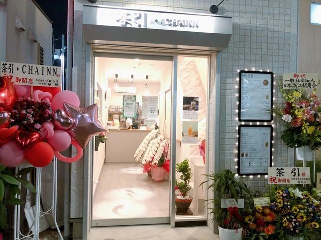 「茶引」開店にお祝いの花が集まった(写真は周奕引さん提供)