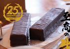 本体価格2800円 生チョコ使用で表面に金粉「至高の生ブラックサンダー」