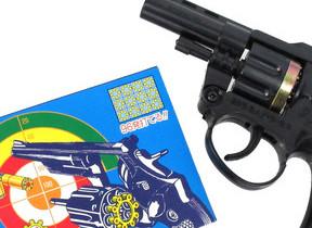火薬を使ってバン!バン!少年たちがなんちゃって銃撃戦【覚えていますか?このおもちゃ(23)】