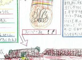 首里城守る「スーパー瓦」が最優秀賞 小学生対象「樫尾俊雄発明アイディアコンテスト」