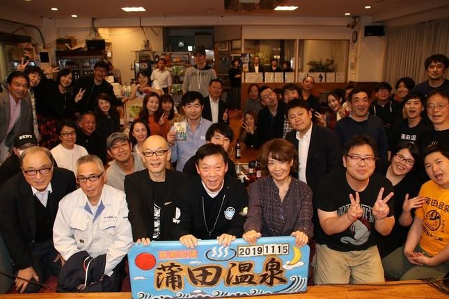 多くの銭湯ファンが駆け付けた「蒲田銭湯ナイト2」