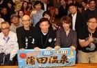 ヤマザキマリさんが愛を爆発させた 「蒲田温泉」で銭湯を語り尽くす一夜