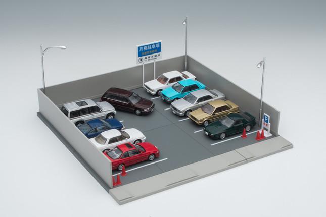 64分の1スケールミニカーが止められる「月極駐車場」