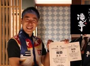 昼間から居酒屋で大激闘 企業アカウント対抗ミニ四駆大会「つぼ八カップ」