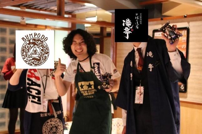 (左から)決勝進出者の文房堂、ミニ四駆超速グランプリ【公式】、滝亭担当者
