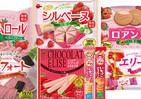 11月下旬は怒涛の「イチゴラッシュ」 ブルボンからイチゴたっぷり菓子8品