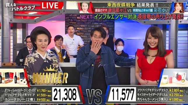 唐沢菜々江さん(写真左)は2万1308個を売り上げ、勝利を手にした