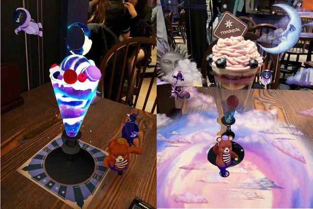 魔法パフェ。パフェが運ばれる前(左)とパフェが運ばれた後(右)で異なったCGが出現