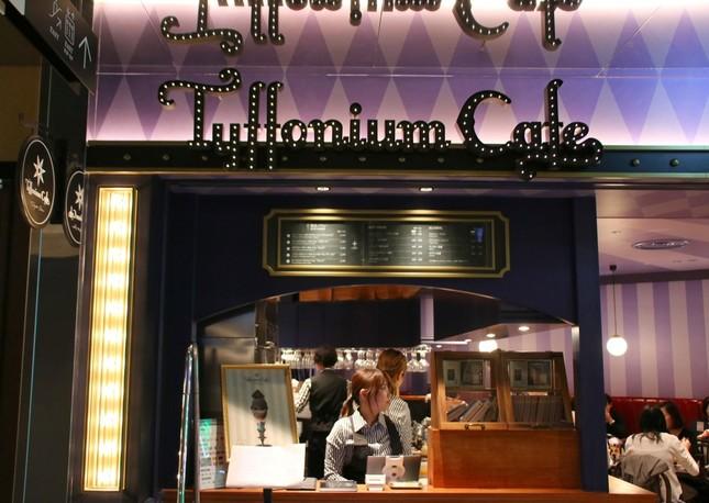 「ティフォニウム・カフェ」は「渋谷パルコ」地下1階にある