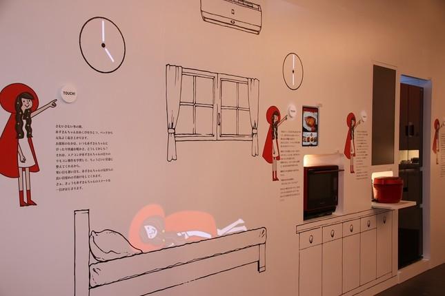 3つの壁面に家電や設備を展示し、働くママとなった「赤ずきんちゃん」の朝・昼・夜の3つの暮らしのシーンを再現