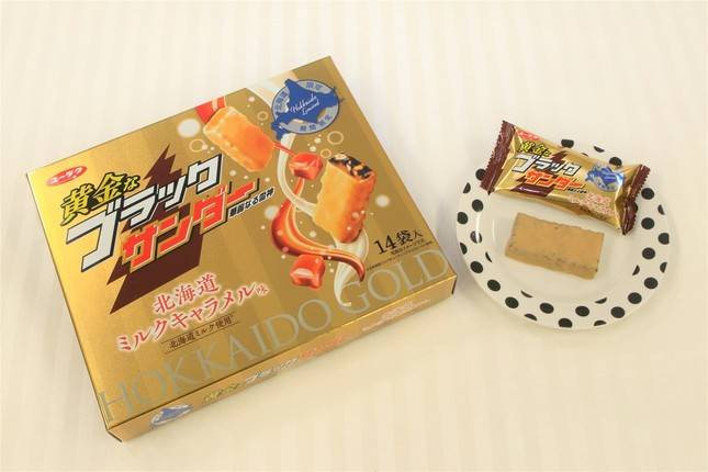 北海道限定「黄金なブラックサンダー北海道ミルクキャラメル味」
