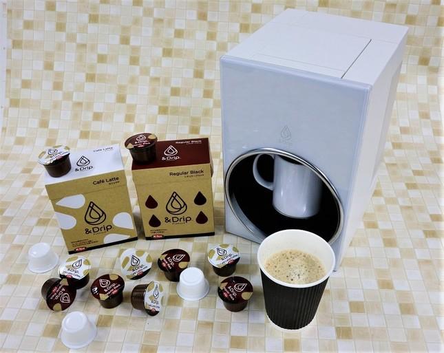 シンプルなキューブ型のカプセル式コーヒーメーカー「&Drip(アンドドリップ)」