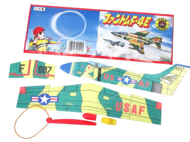 埼玉県の企業が手掛けている日本製のおもちゃ