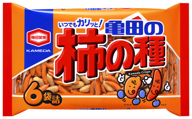 「亀田の柿の種」